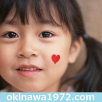 okinawa1972